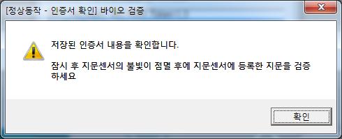 copylist01_05